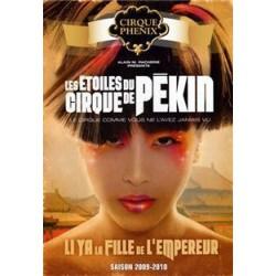 Les Etoiles du Cirque de Pekin - Li Ya la Fille de