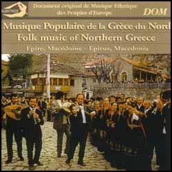 Musique Populaire de la Grèce du Nord