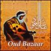 Oud Bazaar vol. 1