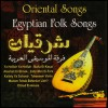 Oriental Songs - Egyptian Folk Songs