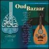 Oud Bazaar vol. 3