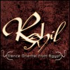 Rahil - Trance Oriental From Egypt