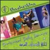 Bashtikha - Oriental Bellydance