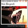 Viva Bouzouki CD + DVD