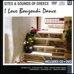 I Love Bouzouki Dance CD + DVD