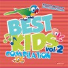 Best Kids Compilation Vol. 2